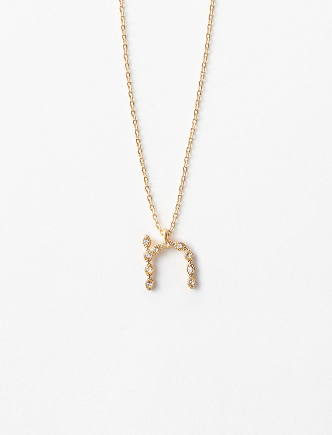 Rhinestone N necklace -  - MAJE